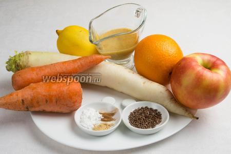 Для приготовления салата нам потребуется редька Дайкон, морковь, яблоко, лимон, апельсин, сахарная пудра, молотые имбирь и корица, готовый апельсиновый соус.