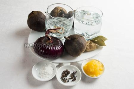 Для приготовления закуски возьмём небольшие клубни свёклы, лук; для маринада: воду, уксус, соль, мёд (сахар 5 ст. л.), лавровый лист, гвоздику, душистый перец, чёрный перец горошком, имбирь 4 см.