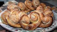 Фото рецепта Печенье «Ушки»