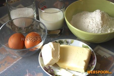 Для печенья нам потребуется: мука, молоко, сливочное масло, яйца и сахар.