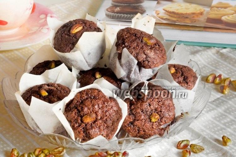 Фото Шоколадные маффины с фисташками