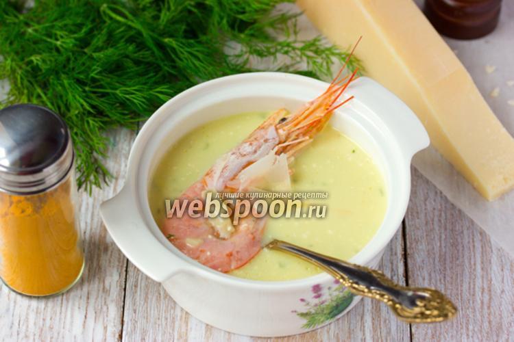 Фото Сырный крем-суп с креветками