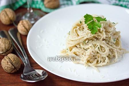 Спагетти в сливочно-ореховом соусе