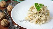 Фото рецепта Спагетти в сливочно-ореховом соусе