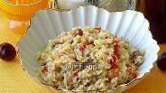 Фото рецепта Рис по-перуански