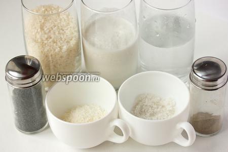 Для приготовления кокосового риса нам понадобится кокосовое молоко, рис, вода, соль, чёрный молотый перец, чёрный кунжут и кокосовая стружка для посыпки.