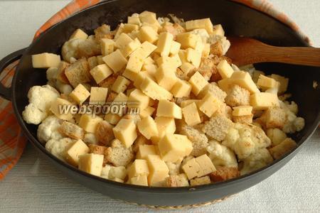 Добавить сыр, нарезанный кубиками.