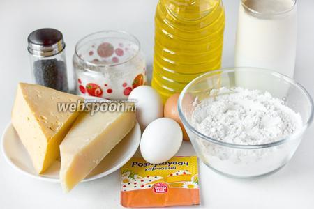Для приготовления сырного кекса нам понадобится твёрдый сыр (типа российский, голландский), сыр Пармезан, яйца куриные, мука пшеничная, крахмал картофельный, кефир, масло подсолнечное рафинированное, сахар, соль, разрыхлитель, чёрный кунжут.