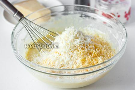 Натираем на мелкой тёрке Пармезан и твёрдый сыр, всыпаем в тесто.