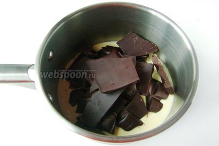 Выливаем сгущённое молоко в кастрюлю с толстыми стенками. Шоколад ломаем на кусочки и добавляем к сгущённому молоку.