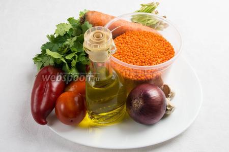 Чтобы приготовить это блюдо, необходимо взять красную чечевицу, чеснок, лук, морковь, сладкий перец, острый перец, помидоры, оливковое масло, соль, молотый чёрный перец, пучок кинзы.