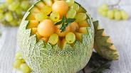 Фото рецепта Фруктовый салат из дыни и винограда