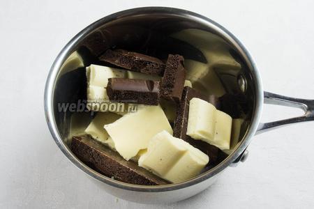 Растопить на водяной бане шоколад. Не допускайте температуру плавления выше 38 °С. Иначе шоколад может свернуться.