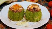 Фото рецепта Цукини фаршированные грибами