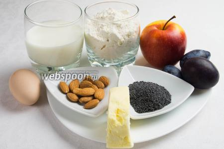 Чтобы приготовить фруктовый пирог, для теста понадобится: мука, дрожжи, яйцо, масло, молоко, сахар, соль; для начинки взять молоко, миндаль, мак, сахар, крахмал, воду, сливы, яблоки; для помазки пирога: сливочное масло, мёд, желток 1 яйца.