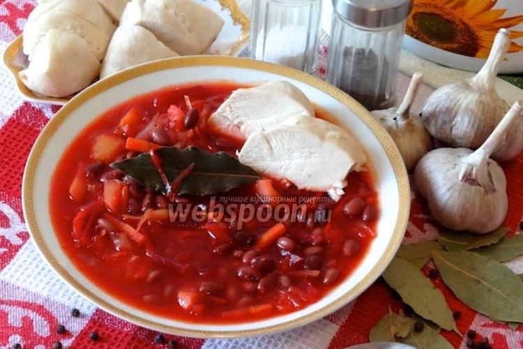 Рецепт приготовления борща с мясом и фасолью посмотреть тюнинг на автомобиль 2106
