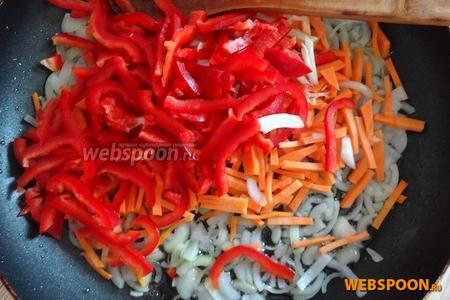 Добавляем оставшееся масло, морковь и перец. Обжариваем до мягкости моркови. Добавляем 0,5 ч. л. сахара.