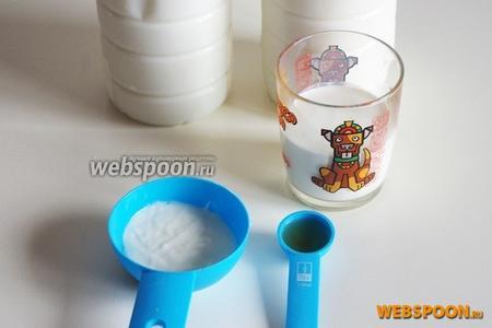 Для приготовления Страккино вам понадобятся цельное непастеризованное молоко, сливки, цельный йогурт, соль и закваска (сычужный фермент).