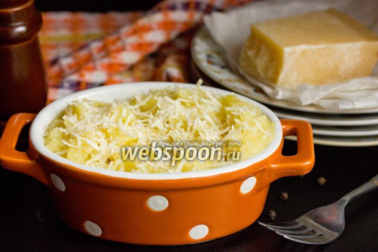 Фото Картофельное пюре с пармезаном и мускатным орехом