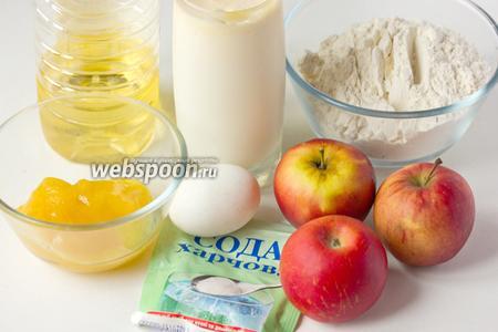 Для приготовления медовых оладий с яблочной «сердцевиной» нам понадобятся следующие продукты: сладкие яблоки, куриное яйцо, мёд, подсолнечное рафинированное масло, кефир, сода, пшеничная мука, мак для посыпки.