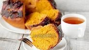 Фото рецепта Бразильский морковный кекс