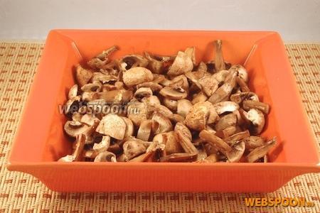 Готовые грибы вынуть из духовки.