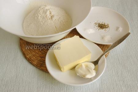 Подготовить продукты: просеянную пшеничную муку, холодное масло, по одной щепотке соли, сахара, разрыхлителя и смеси итальянских трав.
