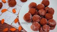 Фото рецепта Шоколадное печенье «Поцелуй дамы»