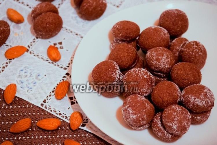Фото Шоколадное печенье «Поцелуй дамы»