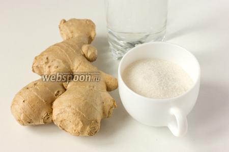 Для приготовления имбирных цукатов нам понадобится минимальный набор продуктов — это корень имбиря, сахар и вода.
