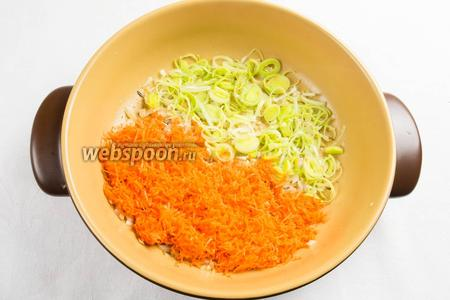 Добавить лук порей и морковь. Перемешать.