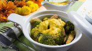 Фото рецепта Свинина с брокколи в шафрановом соусе