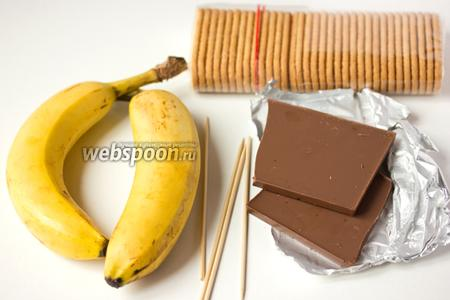 Для приготовления бананового «Эскимо» нам понадобится молочный шоколад, песочое печенье (или орехи), бананы, маленькие бамбуковые шампуры.