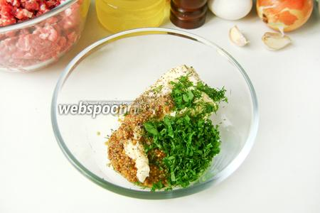Сначала приготовим горчичное масло. Для этого измельчаем зелень петрушки и укропа. Соединяем мягкое сливочное масло, горчицу, зелень, соль и чёрный молотый перец.