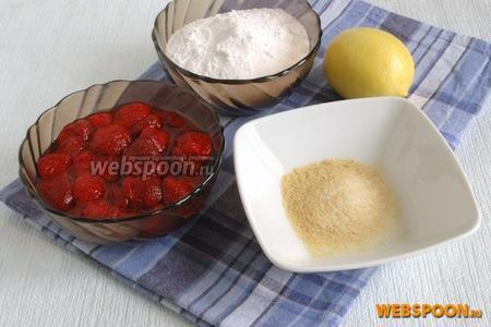 Поставить размораживаться клубнику, выделившийся сок сохранить. Подготовить сахарную пудру, желатин, лимон.