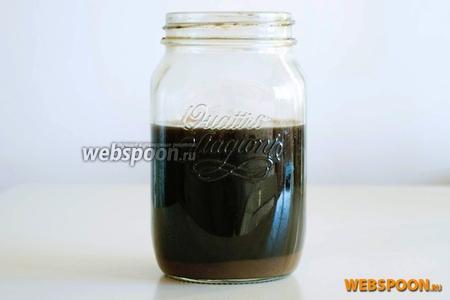 Вылейте спирт, сироп и добавьте весь кофе в большую банку. Дайте остыть. Далее, закройте крышкой и поставьте настаиваться на неделю в тёмное место. Периодически встряхивайте банку. Через 3-4 дня можете попробовать на крепость, если слишком крепкий, то добавьте немного вареного сладкого кофе.