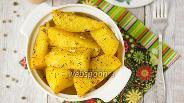 Фото рецепта Пряный золотистый картофель в микроволновке