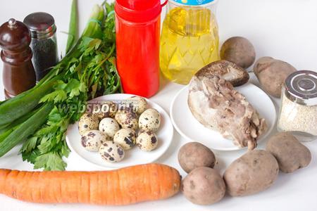 Для приготовления салата в виде морковки нам понадобятся такие ингредиенты: отваренный свиной язык, картофель, перепелиные яйца, крупная морковь, майонез, зелёный лук и петрушка, соль, чёрный молотый перец, белый и чёрный кунжут, масло подсолнечное рафинированное.