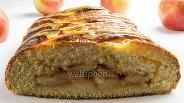 Фото рецепта Яблочный пирог «Коса»