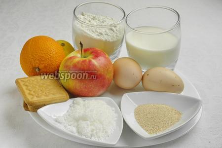 Чтобы испечь пирог, нужно взять муку, дрожжи, воду, сахар, соль, масло, яйца, цедру лимона и апельсина, яблоки, кардамон, мускатный орех, сахарную пудру, апельсиновый сок, печенье.
