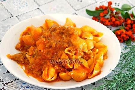 Ракушки с ароматным мясом и сырным соусом