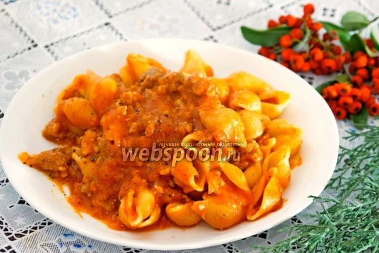 Фото Ракушки с ароматным мясом и сырным соусом