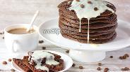 Фото рецепта Шоколадно-кофейные блины