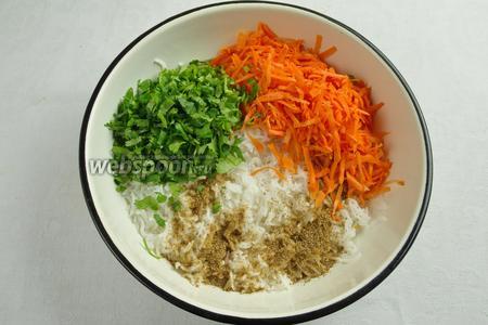 Отваренный рис остудить, добавить морковь, кориандр и мелко нарезанную зелень кинзы. Всё перемешать. Это и будет начинкой для перцев.