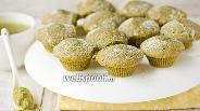 Фото рецепта «Зелёные» кексы с чаем маття в микроволновке