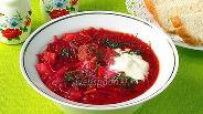 Фото рецепта Борщ с квашеной капустой