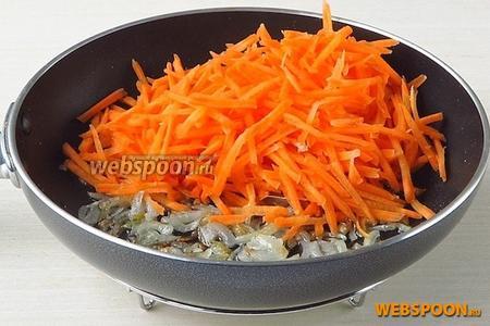 Морковь выложить к луку.