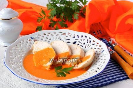 Куриные грудки в овощном кремовом соусе