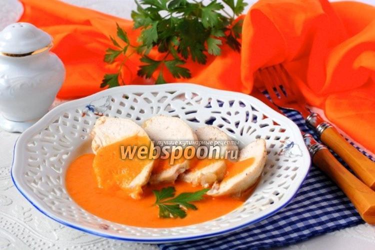 Фото Куриные грудки в овощном кремовом соусе