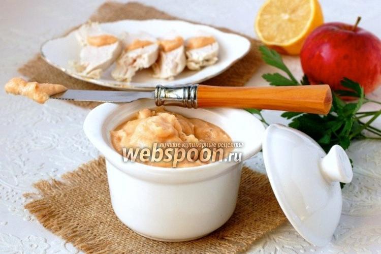 Фото Яблочно-горчичный соус